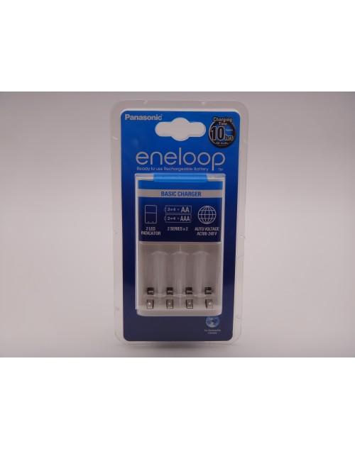 Incarcator Panasonic Eneloop BQ-CC18H / BQ-CC51E fara acumulatori